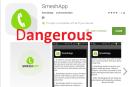 Android App उपयोग करते समय रहे सावधान  वारना भारी नुकसान हो सकता है