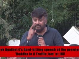 निर्माता निर्देशक विवेक अग्निहोत्री ने JNU  में देशद्रोही पर हमला बोला…..