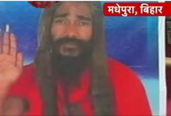कलयुग के भगवान है प्रमोद बाबा:-15 दिन के बाद समाधि से बाहर निकले
