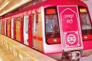 जयपुर METRO में आप कर सकते है शादी,जन्मदिन और CONFERENCE ………………………