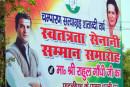 सत्याग्रह शताब्दी समारोह में आ रहे राहुल, स्वागत वाले होर्डिंग से बापू ही गायब