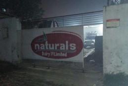 पटना में बड़ा हादसा: डेयरी से गैस रिसाव के कारण दम घुटने से तीन मजदूरों की मौत