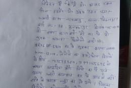 बिहार मे मुज़फ़्फ़रपुर के मिठनपुरा में दिनदहाड़े लूट, अपराधि सीसीटीवी कैमरे में क़ैद