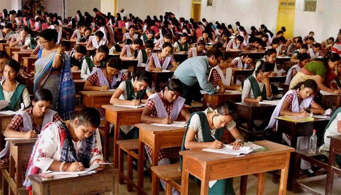 bihar-intermediate-exam