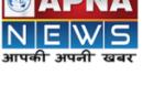 SSP मनोज कुमार की नई पहल को सलाम। अपने कार्यकाल में किया पौंधा रोपण।