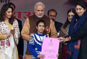 हर महीने 1000 जमा करने पर प्रधानमंत्री देंगे 6 लाख रुपये