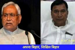 बिहार  के शिक्षा मंत्री ने दिया इस्तीफ़ा , साये की तरह साथ रहने वाले शख्स पर टिकी निगाहें!