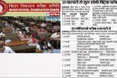 बिहार: मैट्रिक परीक्षा की डेट का ऐलान- 21 से 28 फरवरी तक होगी।