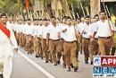 RSS: मनाएगा स्थापना दिवस।