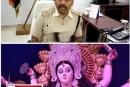 मुजफ्फरपुर: पुलिस की दुर्गा पूजा को लेकर कड़ी सुरक्षा-व्यवस्था.