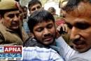 बेगूसराय: कन्हैया कुमार और बजरंग दल समर्थकों के बीच मारपीट।