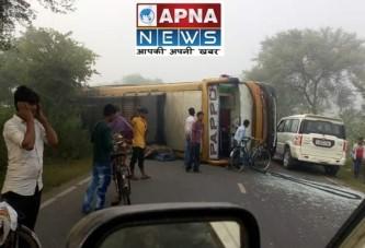 गोंडा जिला में बड़ी दुर्घटना होते होते बची.