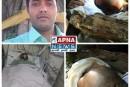 नरकटियागंज: गांव के ही कुछ लोगों ने युवक की हत्या कर दी.