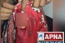 बिहार: दशहरा मेले में 'ब्लेडमैन' का कहर, 15 महिलाएं बनी शिकार।