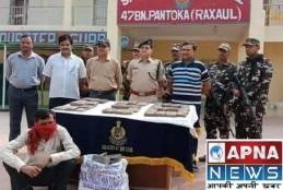 बिहार-नेपाल सीमा से साढ़े 8 करोड़ रूपये के चरस के साथ तस्कर गिरफ्तार।
