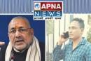 मुज़फ़्फ़रपुर में केंद्रीय मंत्री गिरिराज सिंह पर मुकदमा दर्ज।