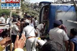 पटना: बेलगाम बस खाई में गिरने से 4 लोगों की मौत.