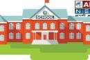 मुजफ्फरपुर: छात्रों की सूची नहीं देने वाले विद्यालय के प्रधानाध्यापकों के वेतन पर रोक।