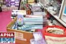 बिहार: पुलिस द्वारा राज्य की कई कॉस्मेटिक दुकानों में छापेमारी।