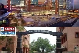 विश्व का सबसे बड़ा हॉस्पिटल: बिहार में बनेगा
