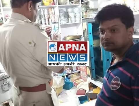 दिवाली के रात चोरों ने बिहार के मुजफ्फरपुर के सरैया थाना क्षेत्र के रेपुरा बाजार से लाखों का हीरा और चांदी चुराया