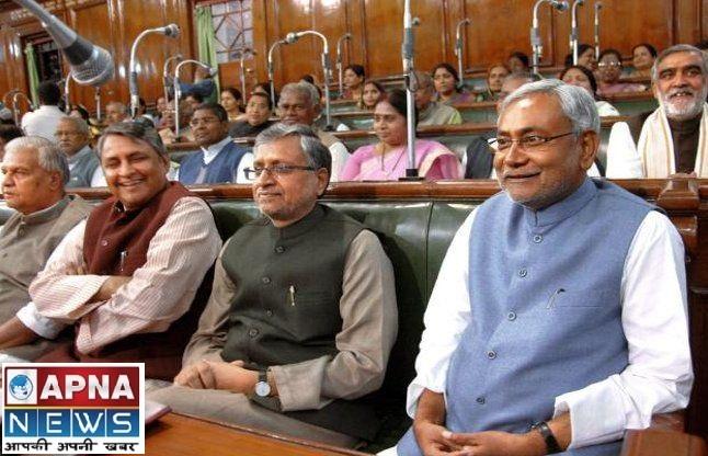 Bihar-Assembly-Adjourns-1449598040_835x547