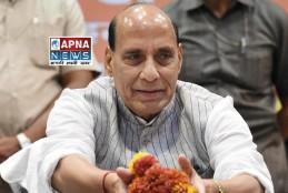 बिहार: महाराज गंज से चुनाव में खड़े रहेंगे राजनाथ सिंह