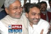 केंद्रीय मंत्री का दावा- 2020 के बाद नीतीश नहीं बने रहना चाहते हैं CM