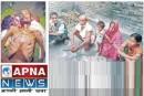 बिहार: मोतीपुर में भूख, गरीबी व बीमारी से मजदूर की मौत
