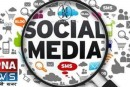 बिहार: साइबर क्राइम व फ्रॉड करने वालो की अब खैर नहीं- साइबर सेल