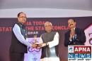सामाजिक समरसता एवं विधि व्यवस्था के बेहतर प्रबंधन में राज्य में प्रथम स्थान का पुरस्कार CM के हस्ते