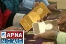 सोने-चांदी के चित्र वाले PM मोदी के सिक्कों की बाजार में धूम