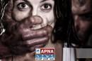 बिहार: छपरा जंक्शन पर RPF जवानों ने बच्ची को बनाया अपनी हवस का शिकार