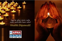दीपावली: पांच पर्वों का सम्मिलित त्योहार