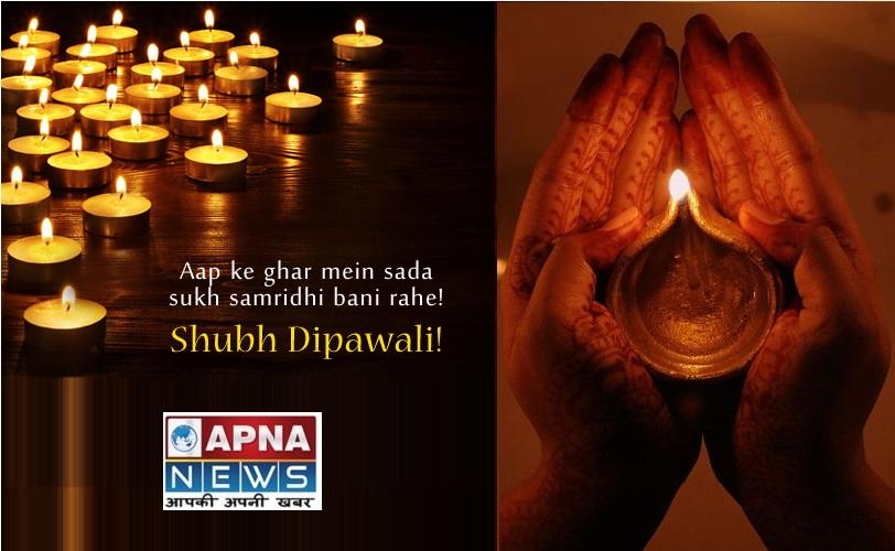 shubh-deepawali