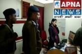 मुज्ज़फरपुर: मुथूट फाइनेंस बैंक से लाखों के कैश एवं करोडो रुपयों की ज्वेलरी की लूंट