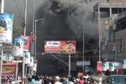 फिर से बिहार का मुजफ्फरपुर आग के लपेट मे, बट्टा के शोरुम मे लगा आग