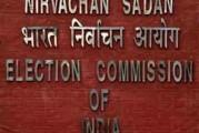 बिहार में लोकसभा चुनाव 7 चरणों में होगा, मुजफ्फरपुर में 6 मई को और वैशाली में 12 मई को वोटिंग