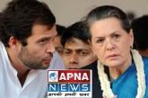 बिहार के लोकसभा चुनाव में कांग्रेस अपना खाता भी नहीं खोल पाएंगे, लोकसभा का एक भी सीट नहीं मिल सकता है कांग्रेस को:-