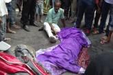 मोतिहारी- मुजफ्फरपुर मार्ग एनएच 28 पर कांटी  के पास  accident ऐक की मौत